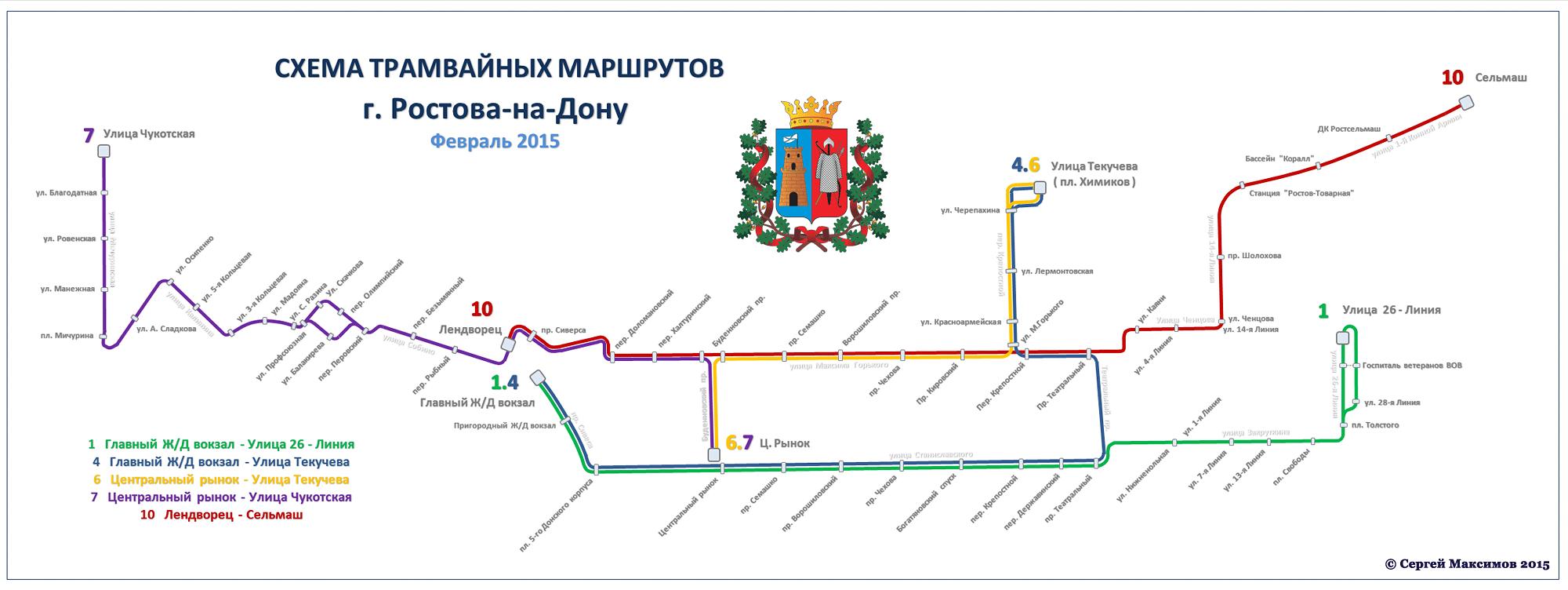 Схема маршруток ростова-на-дону
